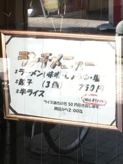 190305 kotan-17