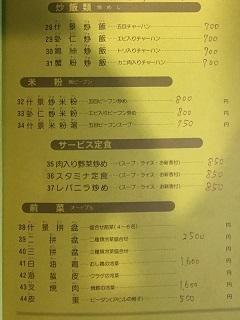 190310 nakatatsu-15
