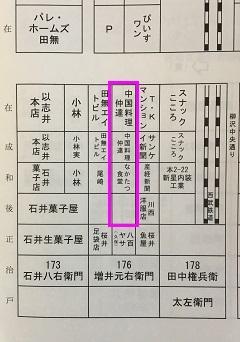 190310 nakatatsu-28-3