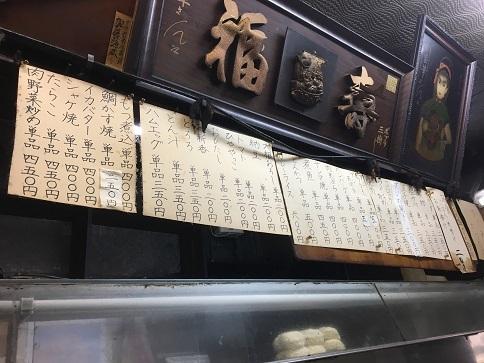190317 chikumashokudo-14