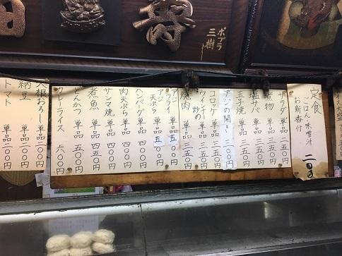 190317 chikumashokudo-17