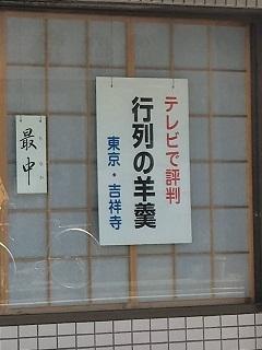 190318 koshino-19-2