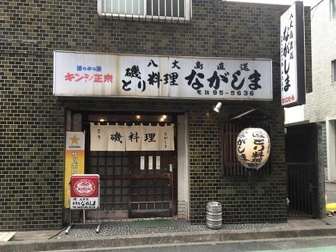 190329 nagashima-13