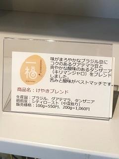 190412 ichifuku-12