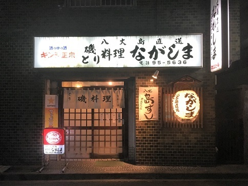 190413 nagashima-12