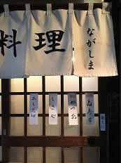 190413 nagashima-13