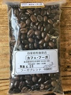 190420 cafe fuga-13