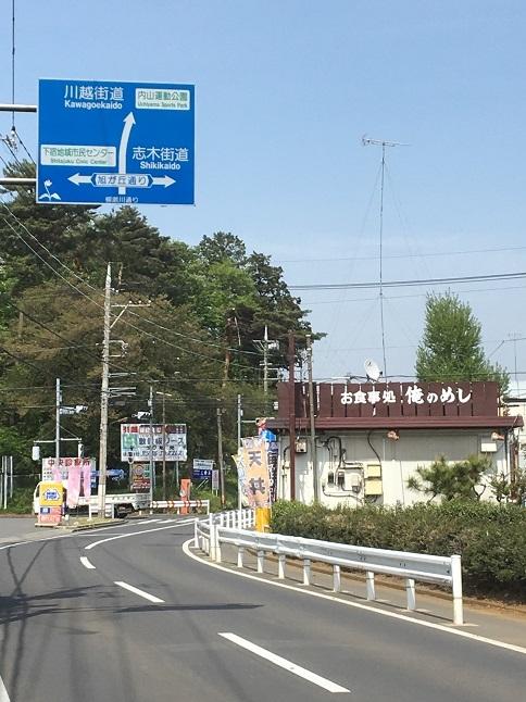 190423 orenomeshi-11-2