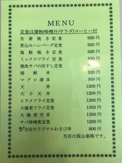 190423 orenomeshi-15