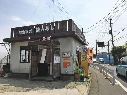 190423 orenomeshi-21