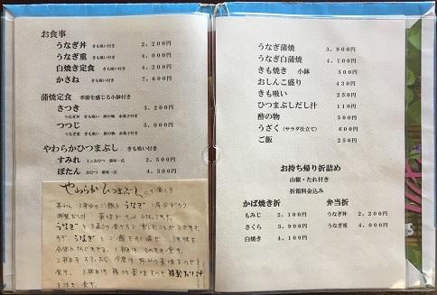 190429 kiyokawa-16