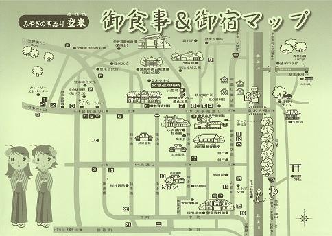 190429 kiyokawa-30