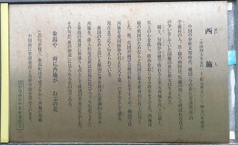 190430 kisakata-29