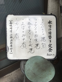 190516 ohgiyasyokudo-14