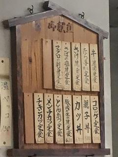 190516 ohgiyasyokudo-15