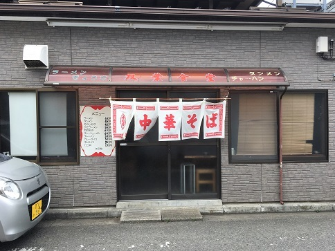 190519 futabashokudo-13