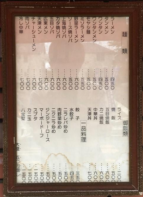 190531 daikokuro-14