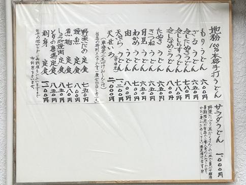 190609 hirano-14