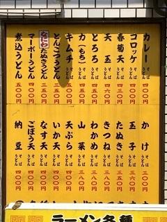 190620 matsumoto-15