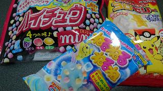 知育菓子2019年6月9日