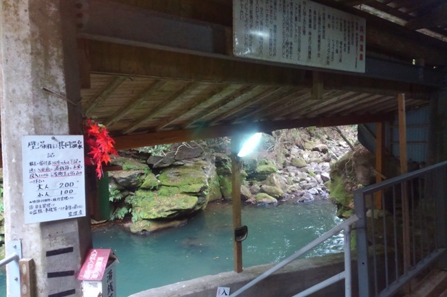 大分野湯めぐりツーリング壁湯温泉