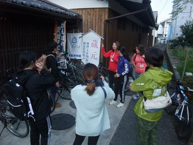 松山砥部留学生サイクリングツアーアテンド (3)
