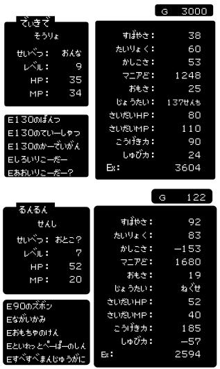 Lv9-status_11.jpg