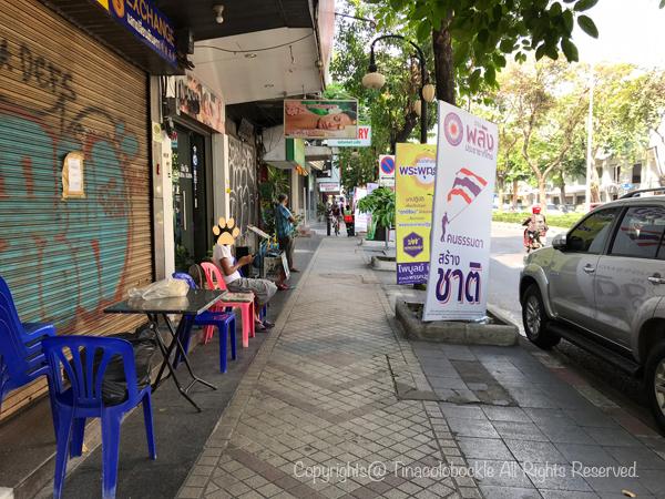 201904Bangkok_BUS-6.jpg