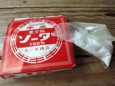190507-12=重炭酸ソーダ(重曹) a庵厨房