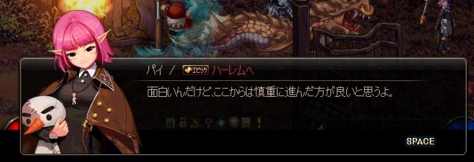 2019_03_05_11