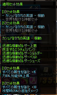2019_03_24_06