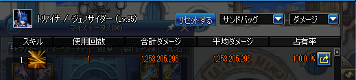 2019_04_05_07