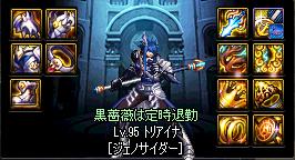 2019_04_05_10
