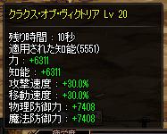 2019_04_20_02