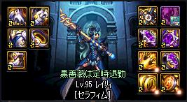 2019_04_20_03