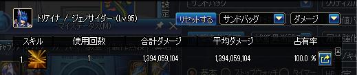 2019_04_24_02