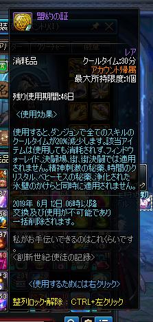 2019_04_27_01