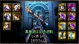 2019_05_12_01