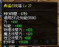 2019_05_12_02