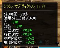 2019_05_12_03