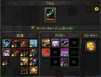 2019_05_13_04