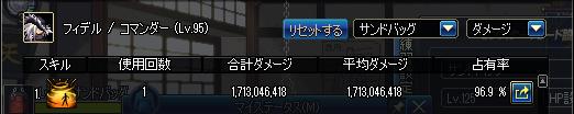 2019_05_18_04