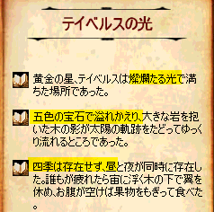 2019_05_19_04