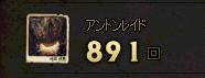 2019_06_12_08