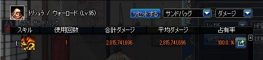 2019_06_15_02