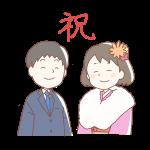 illustrain01-seijinsiki32-150x150.png