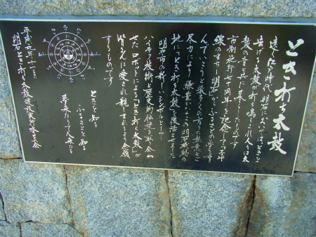 syukusyo-RIMG1987.jpg