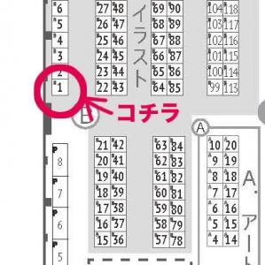 map_アップ