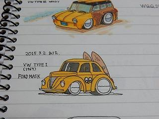 beetle-woodywagon2.jpg