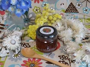 P6151324ニューカレドニア産 赤こしょう 非加熱 蜂蜜